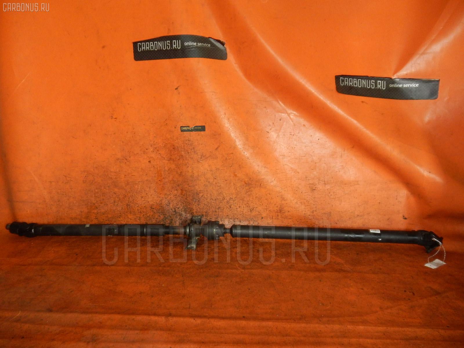 Кардан DAIHATSU PYZAR G311G HD-EP Фото 3