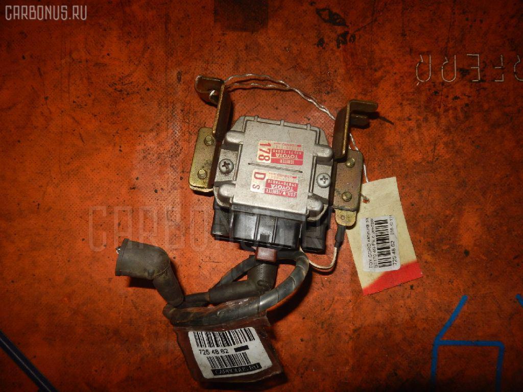 Катушка зажигания TOYOTA CORONA ST170 4S-FE. Фото 4