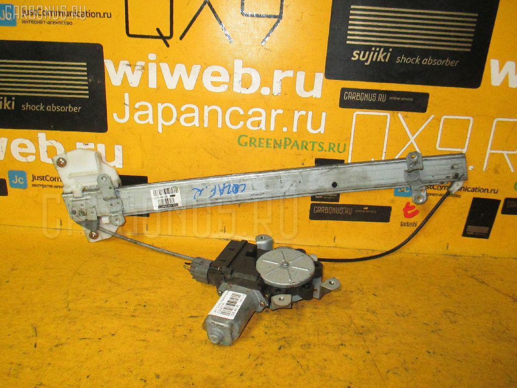 Стеклоподъемный механизм MITSUBISHI DINGO CQ2A. Фото 5