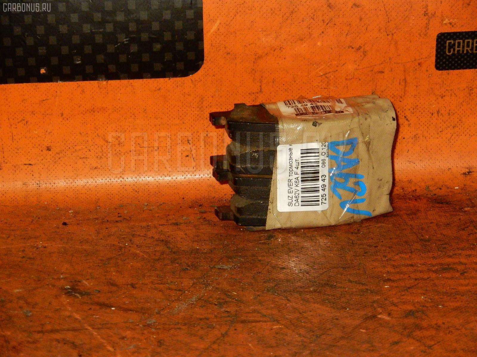 Тормозные колодки Suzuki Every DA62V K6A Фото 1
