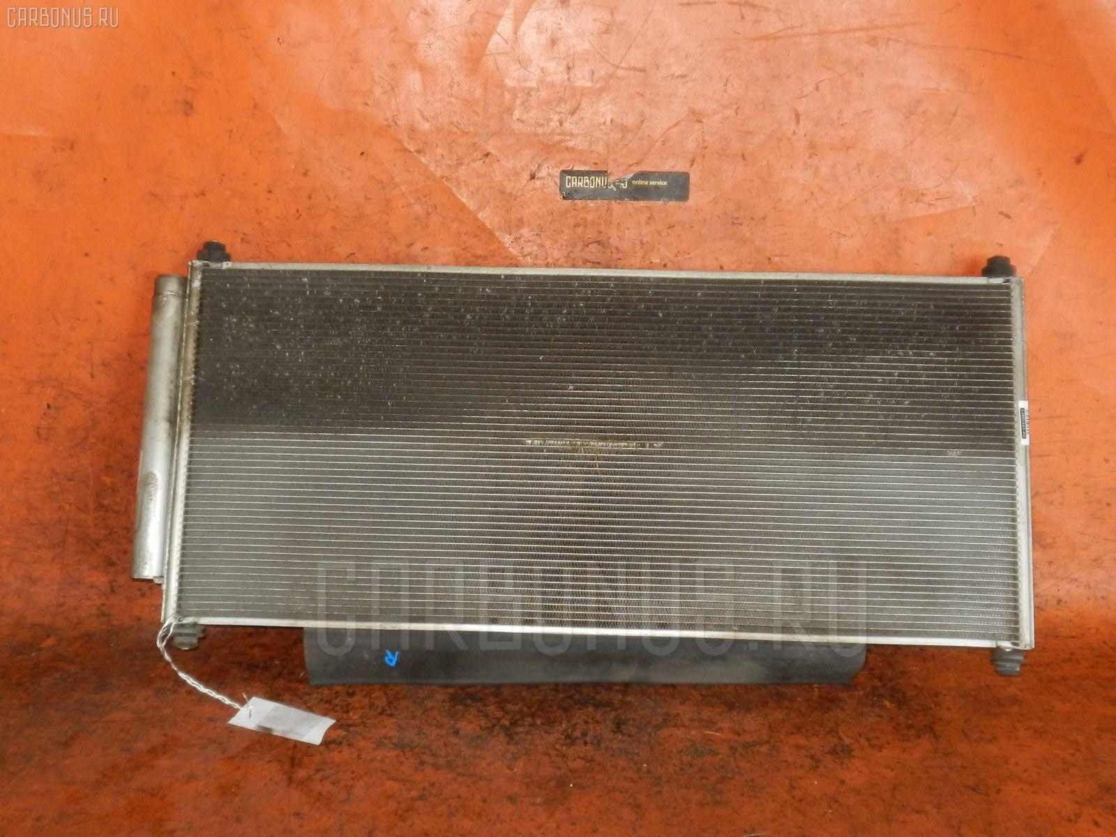 Радиатор кондиционера HONDA FIT GE8 L15A. Фото 1