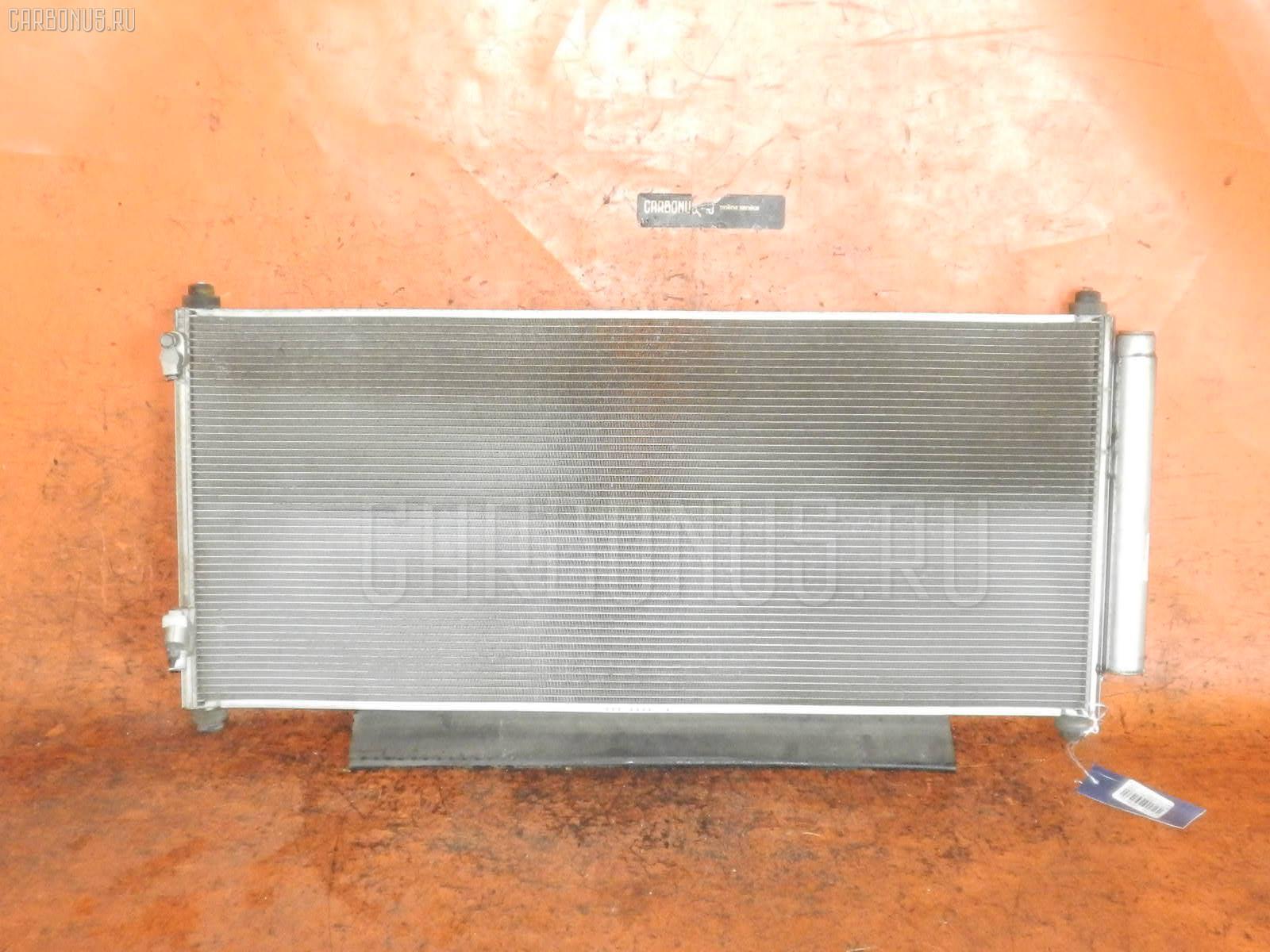 Радиатор кондиционера HONDA FIT GE8 L15A. Фото 2