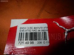 Фильтр угольный BMW 3-SERIES E46-AT52 N42B18A Фото 6