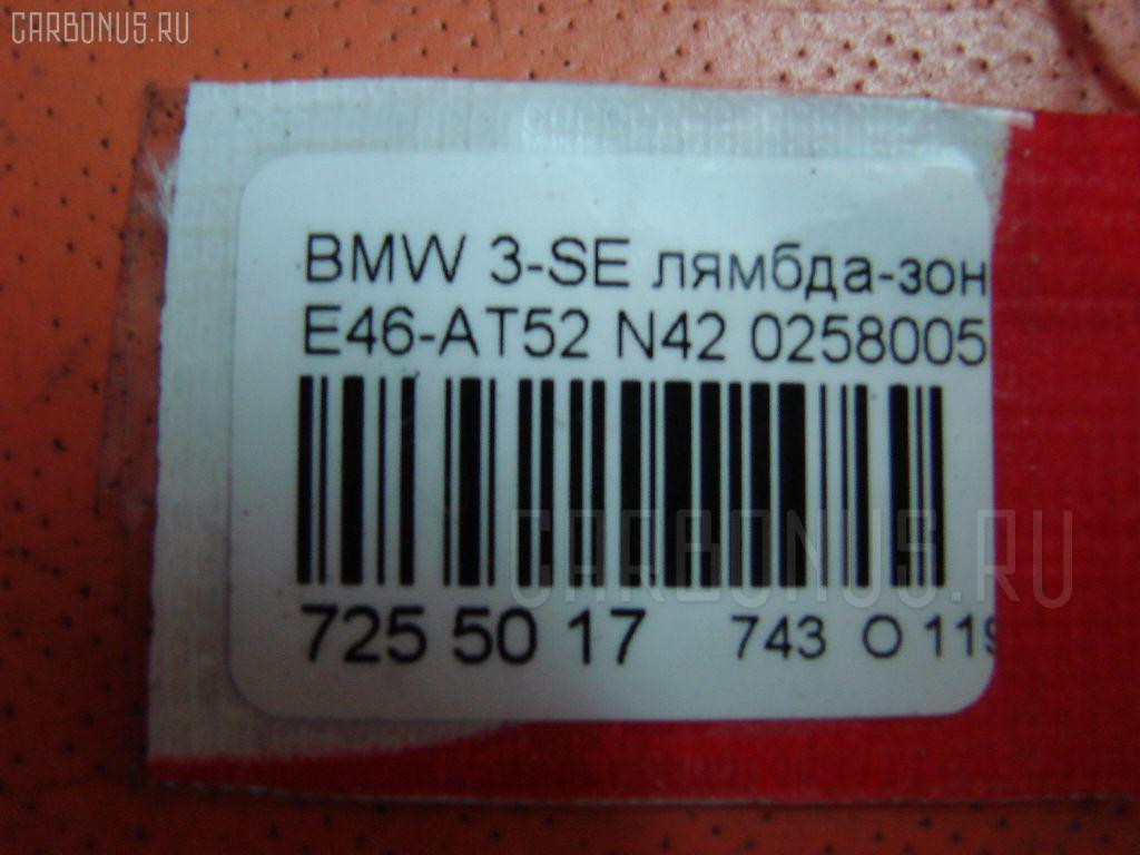 Лямбда-зонд BMW 3-SERIES E46-AT52 N42B18A Фото 8