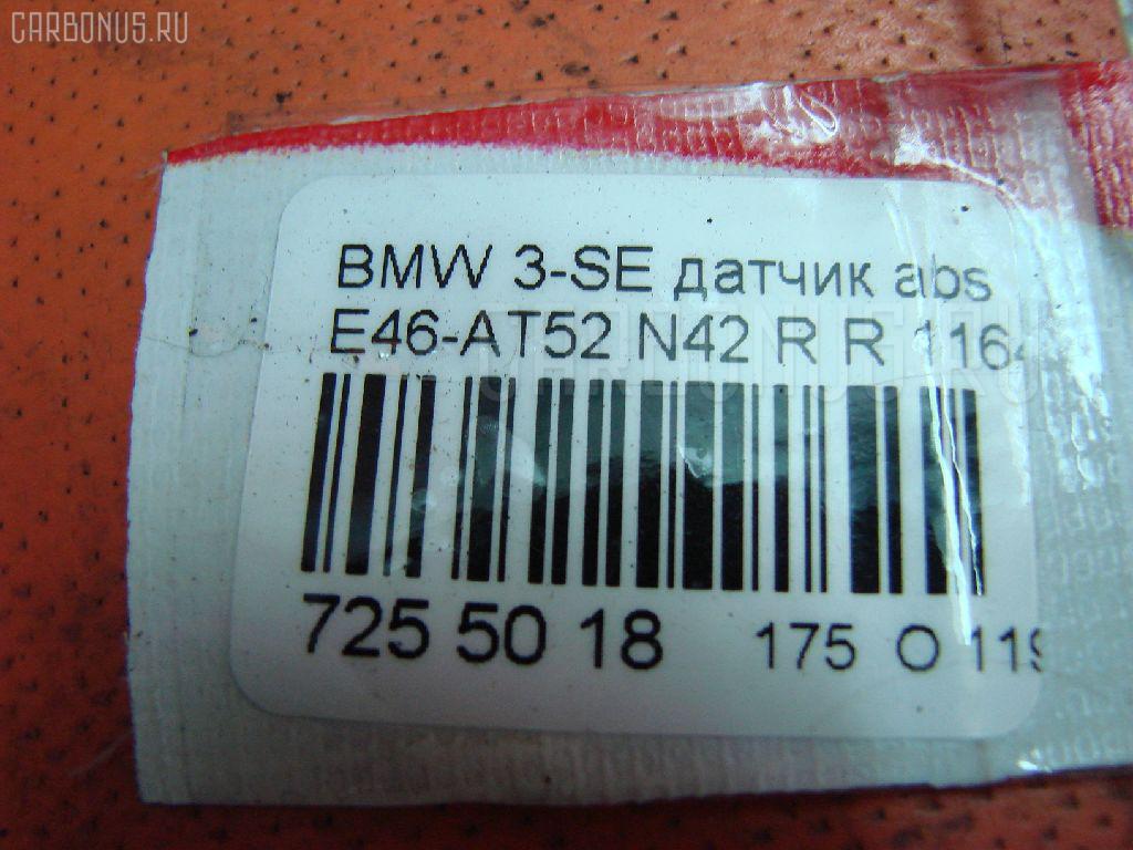 Датчик износа тормозных колодок BMW 3-SERIES E46-AT52 N42B18A Фото 8