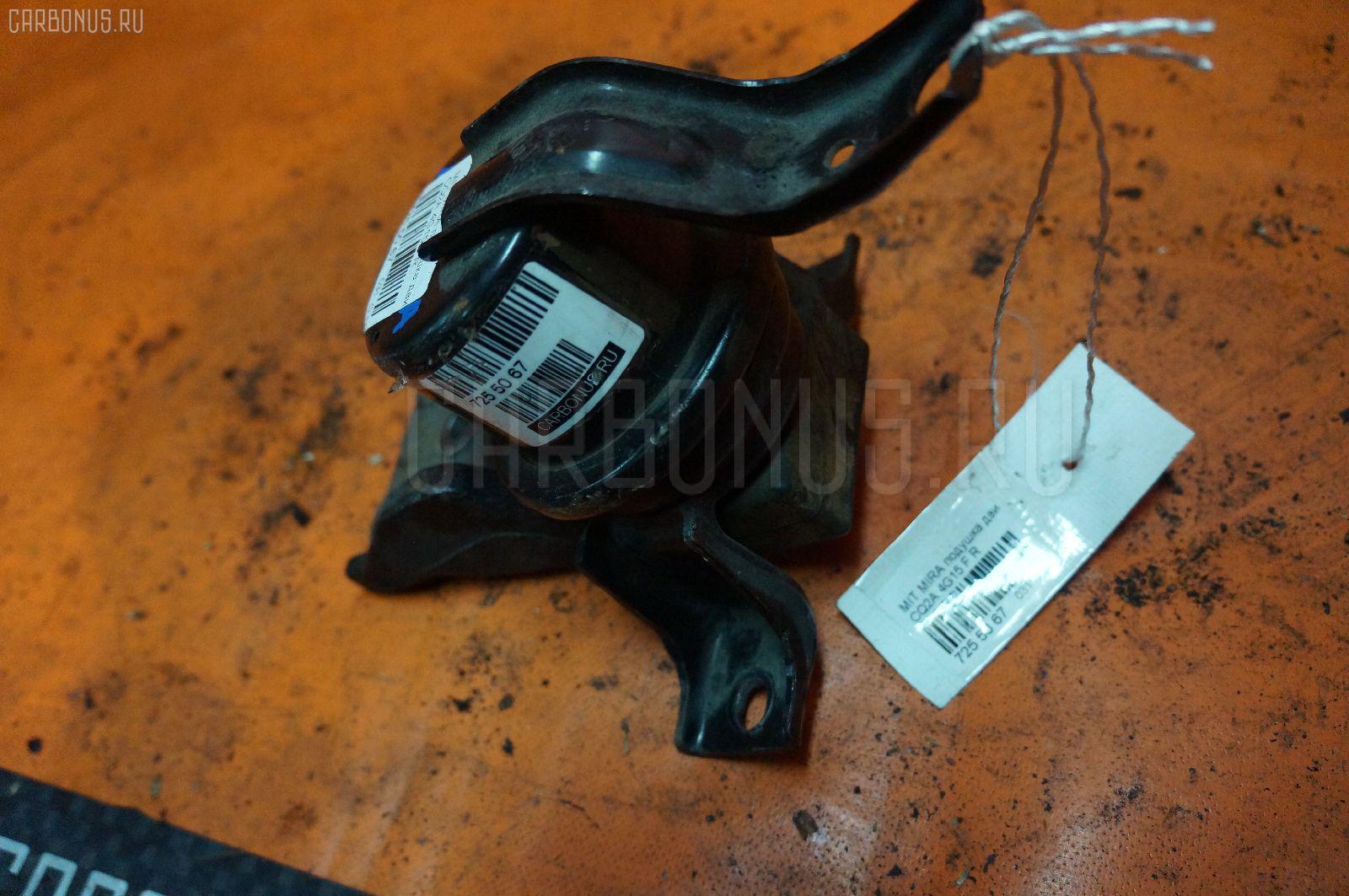 Подушка двигателя MITSUBISHI MIRAGE DINGO CQ2A 4G15. Фото 4