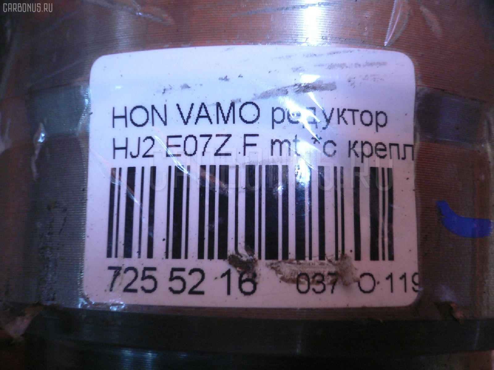 Редуктор HONDA VAMOS HJ2 E07Z Фото 3