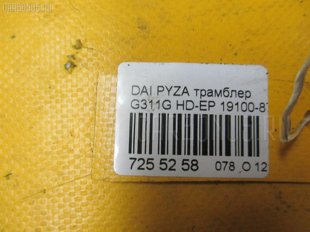 Трамблер DAIHATSU PYZAR G311G HD-EP Фото 3