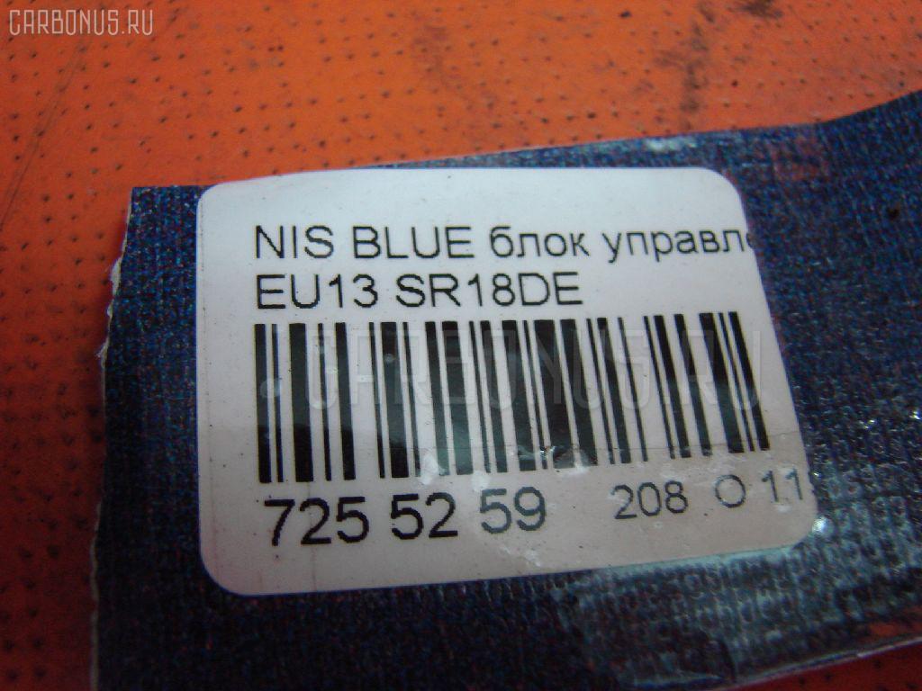 Блок управления зеркалами NISSAN BLUEBIRD EU13 SR18DE Фото 3