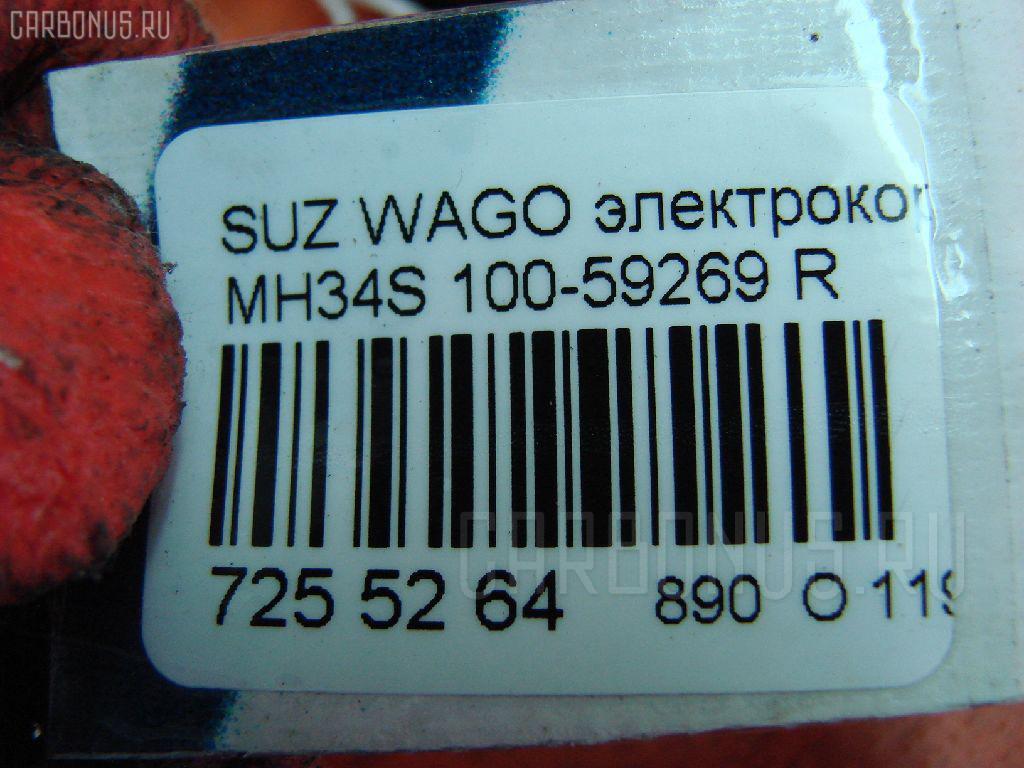 Электрокорректор фар SUZUKI WAGON R MH34S Фото 5