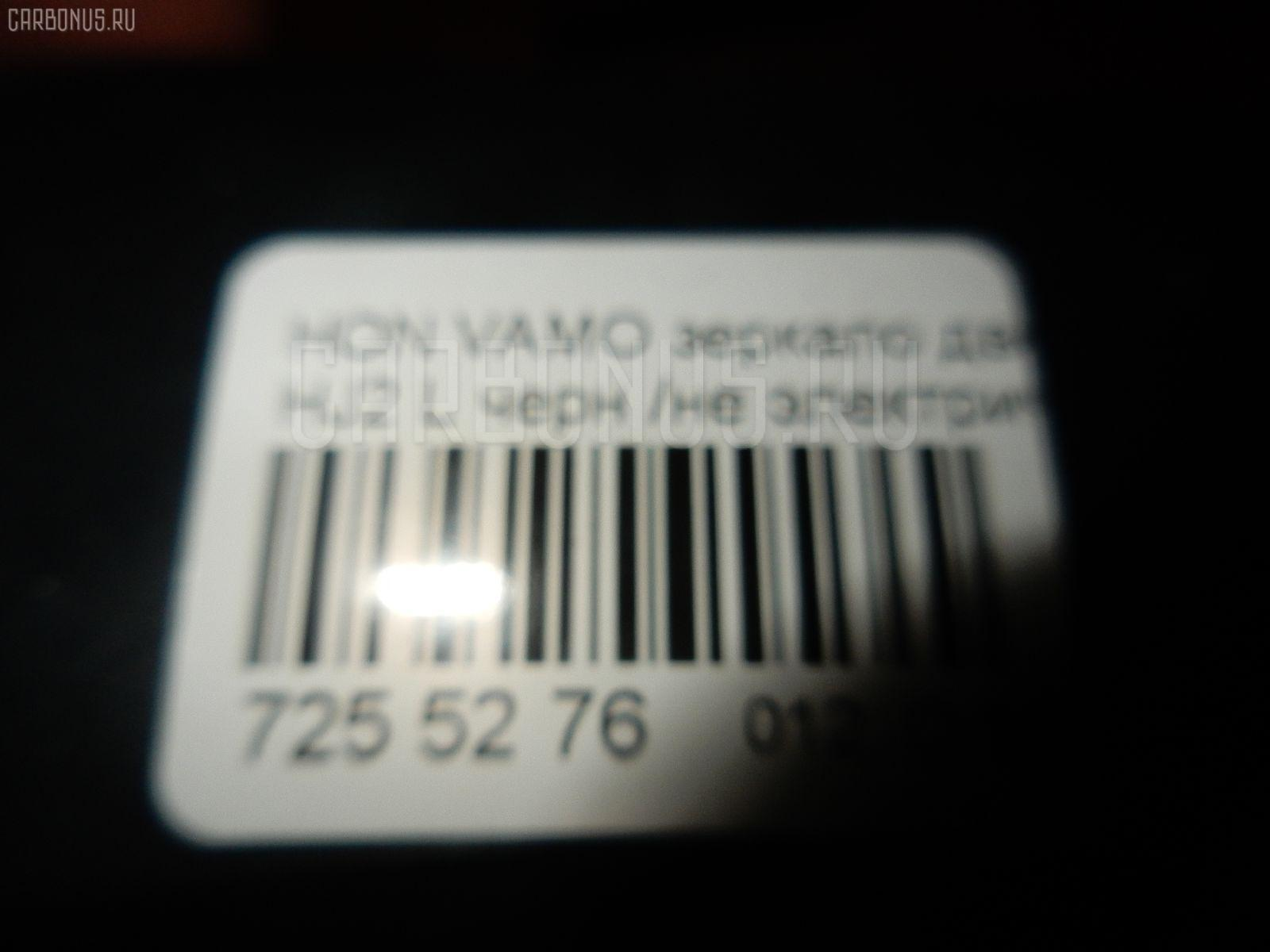 Зеркало двери боковой HONDA VAMOS HJ2 Фото 5