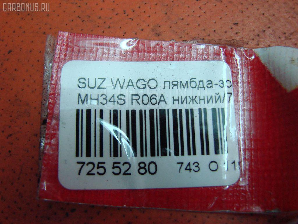 Лямбда-зонд SUZUKI WAGON R MH34S R06A Фото 4