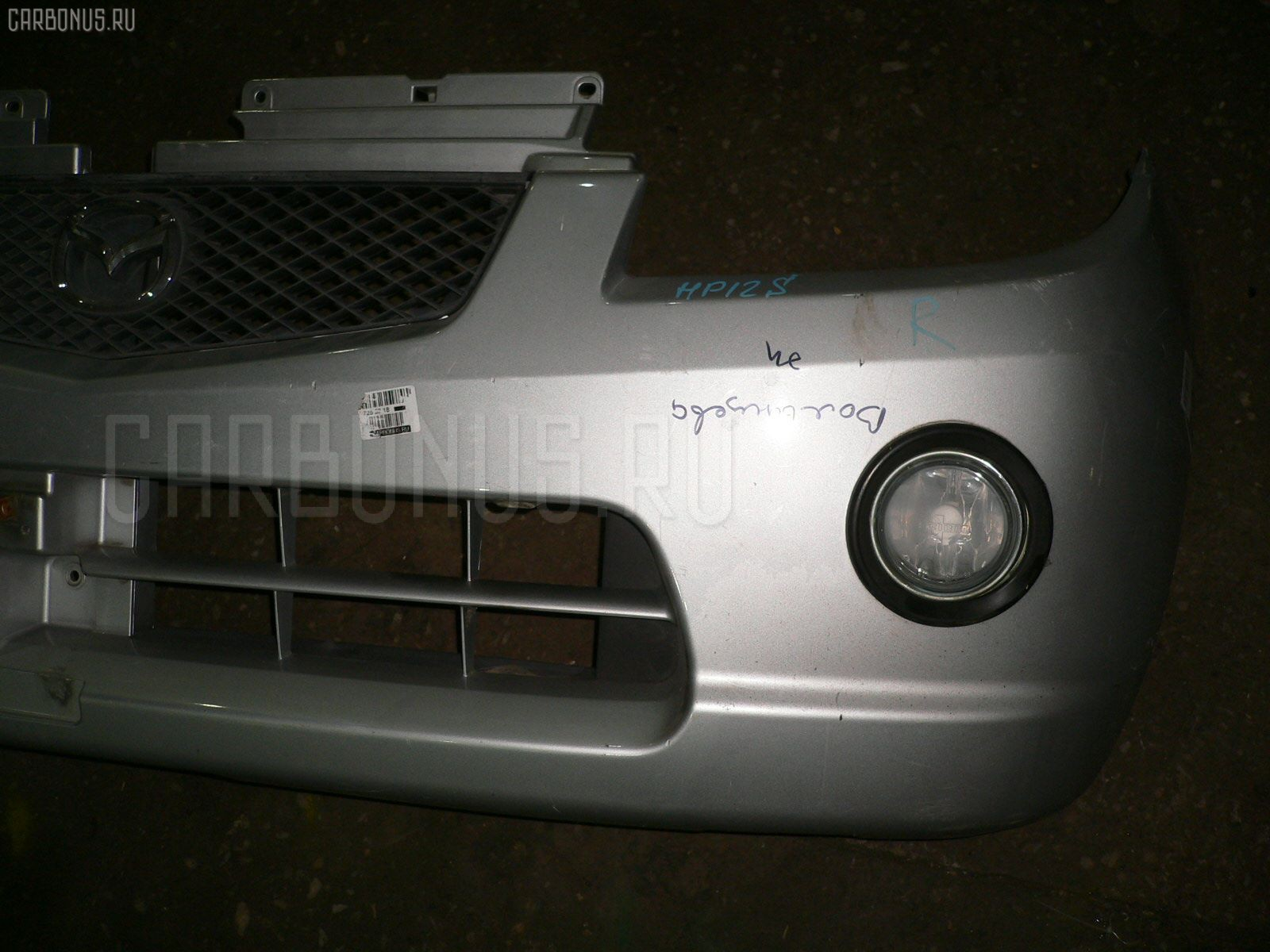 Бампер Mazda Laputa HP12S Фото 1
