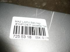 Бампер Mazda Laputa HP12S Фото 8