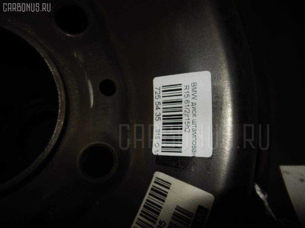 Диск штампованный R15 / 5-120 / 72 / 6.5J / ET+42 Фото 2