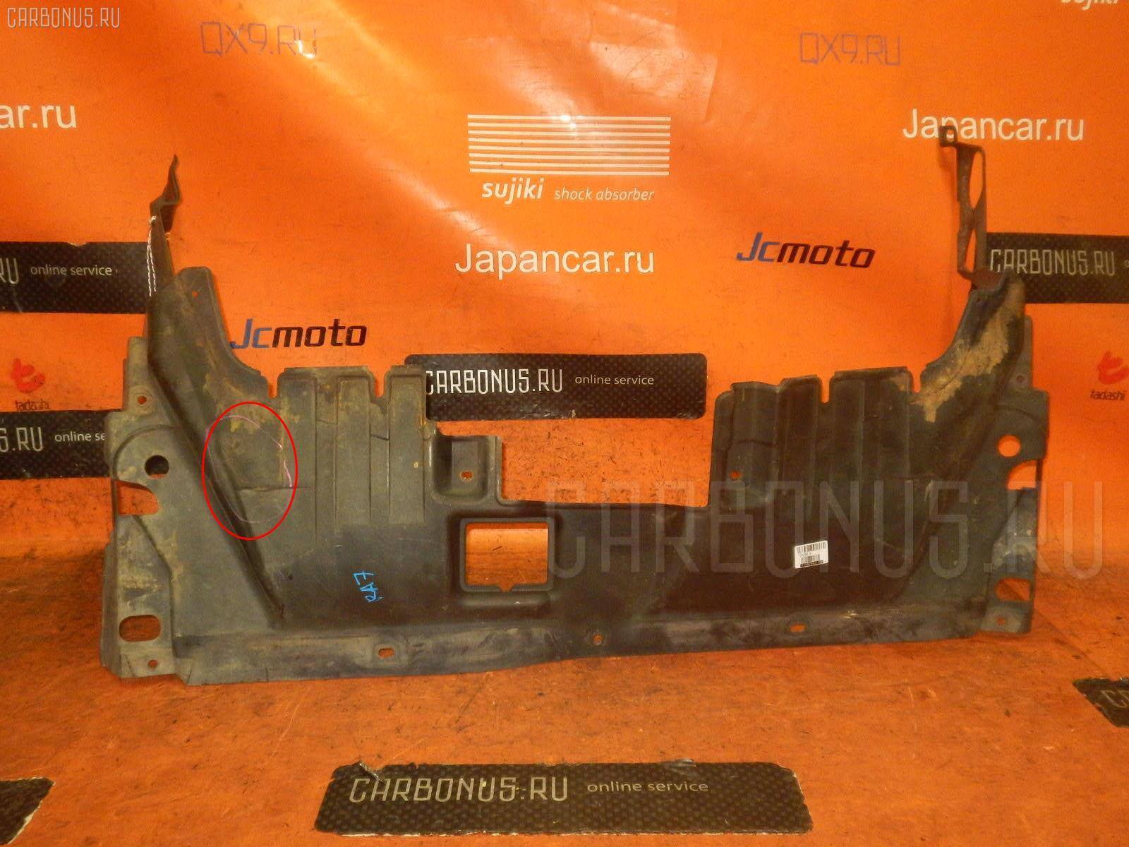Защита двигателя HONDA ODYSSEY RA7 F23A. Фото 11