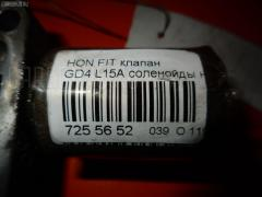 Соленоид Honda Fit GD4 L15A Фото 3