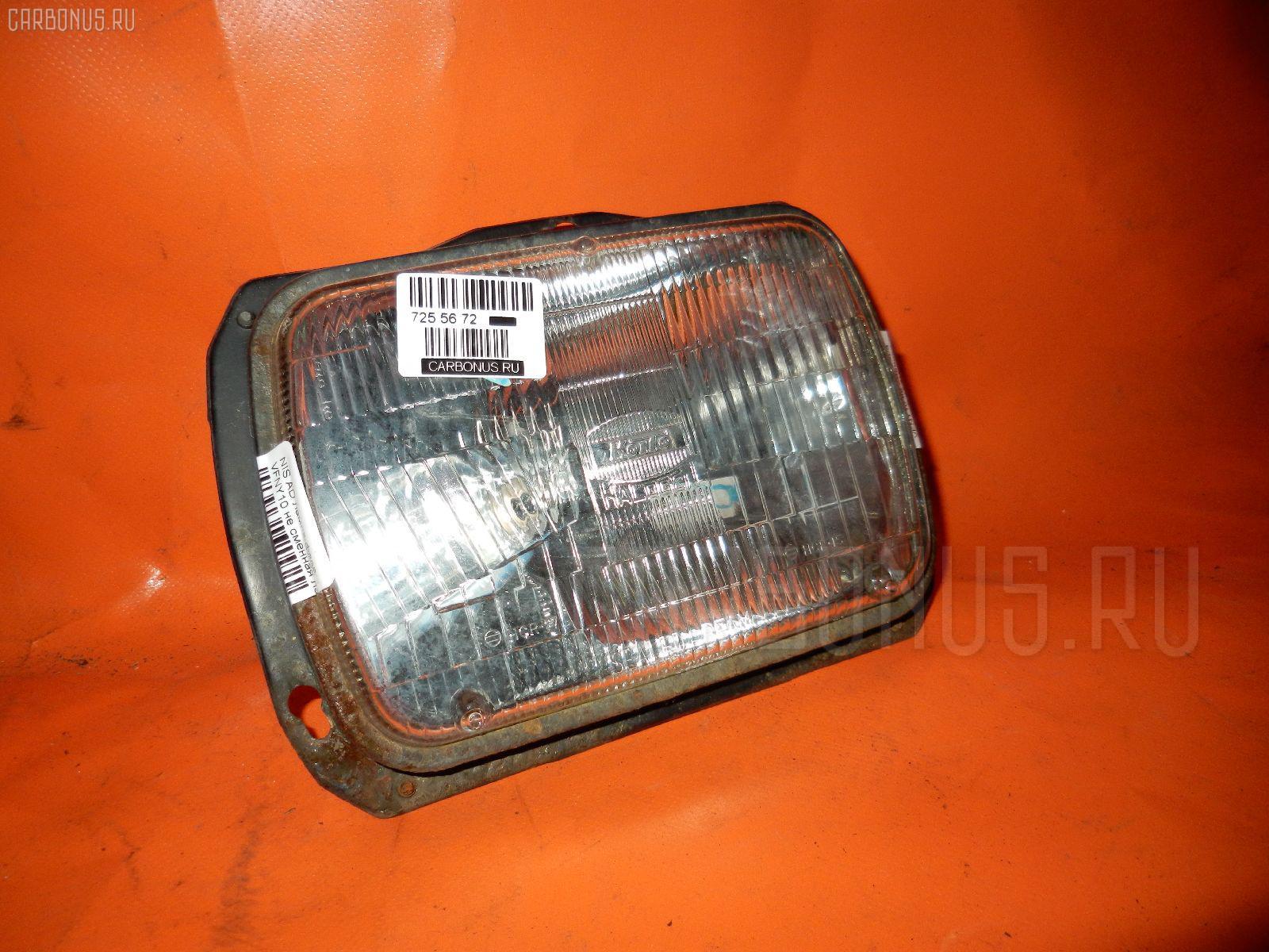 Лампа-фара NISSAN AD VAN VFNY10 Фото 1