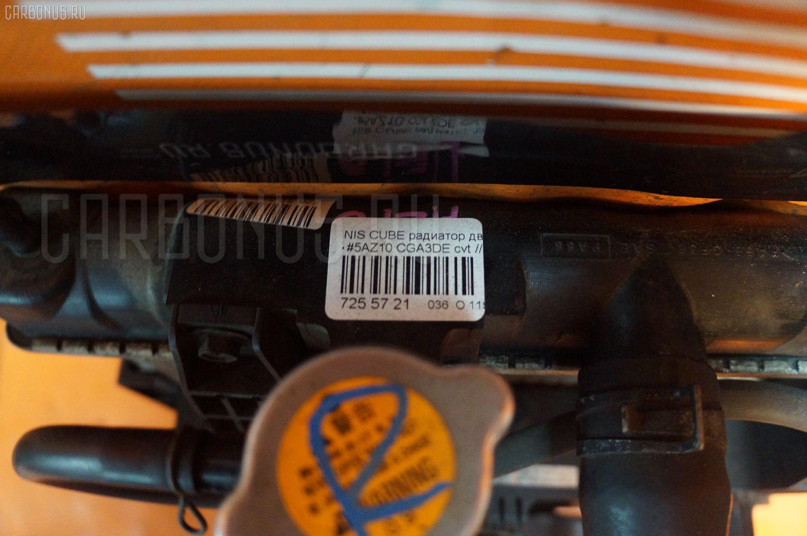 Радиатор ДВС NISSAN CUBE AZ10 CGA3DE Фото 5