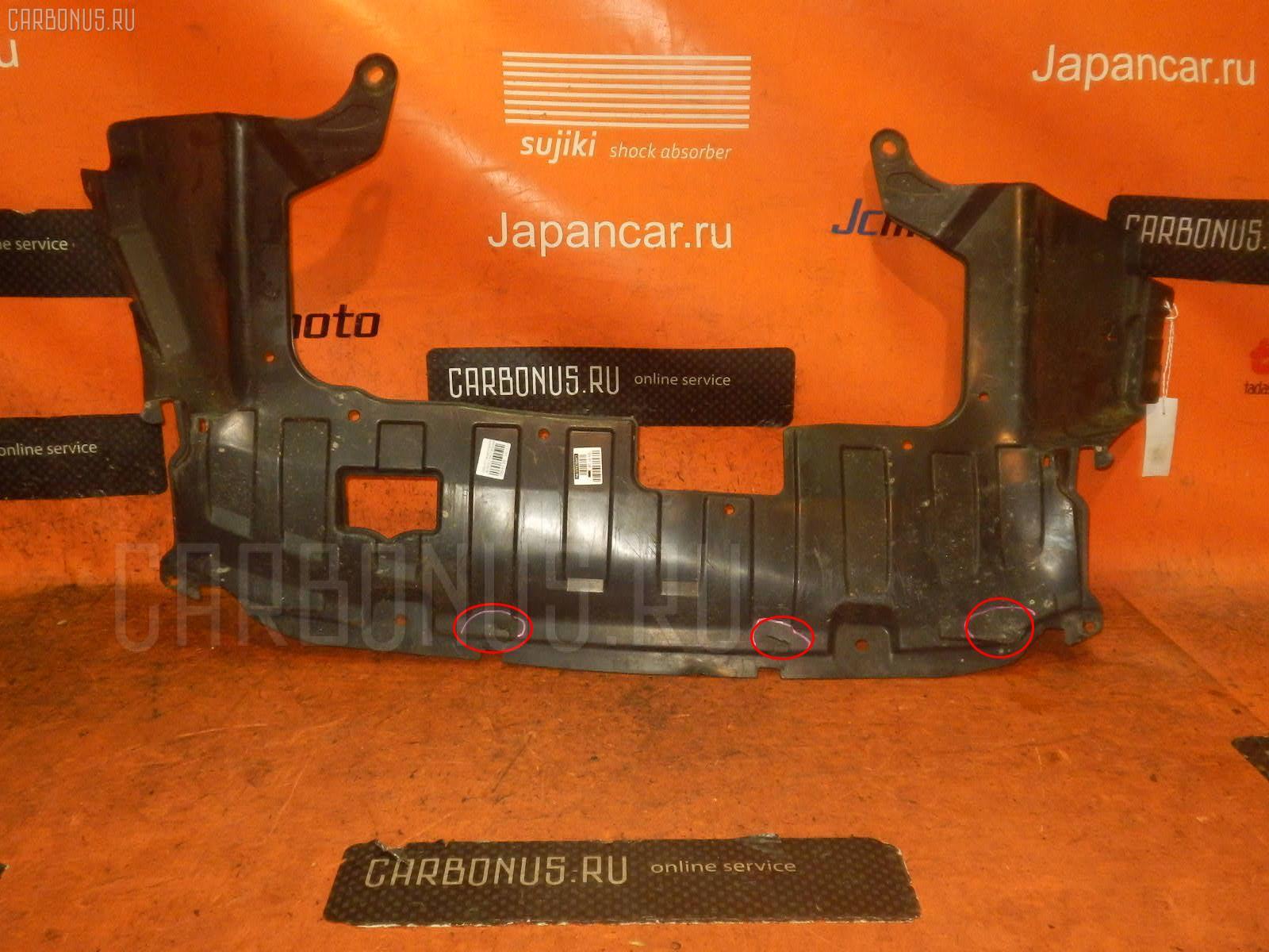 Защита двигателя HONDA FIT GD3 L15A. Фото 10