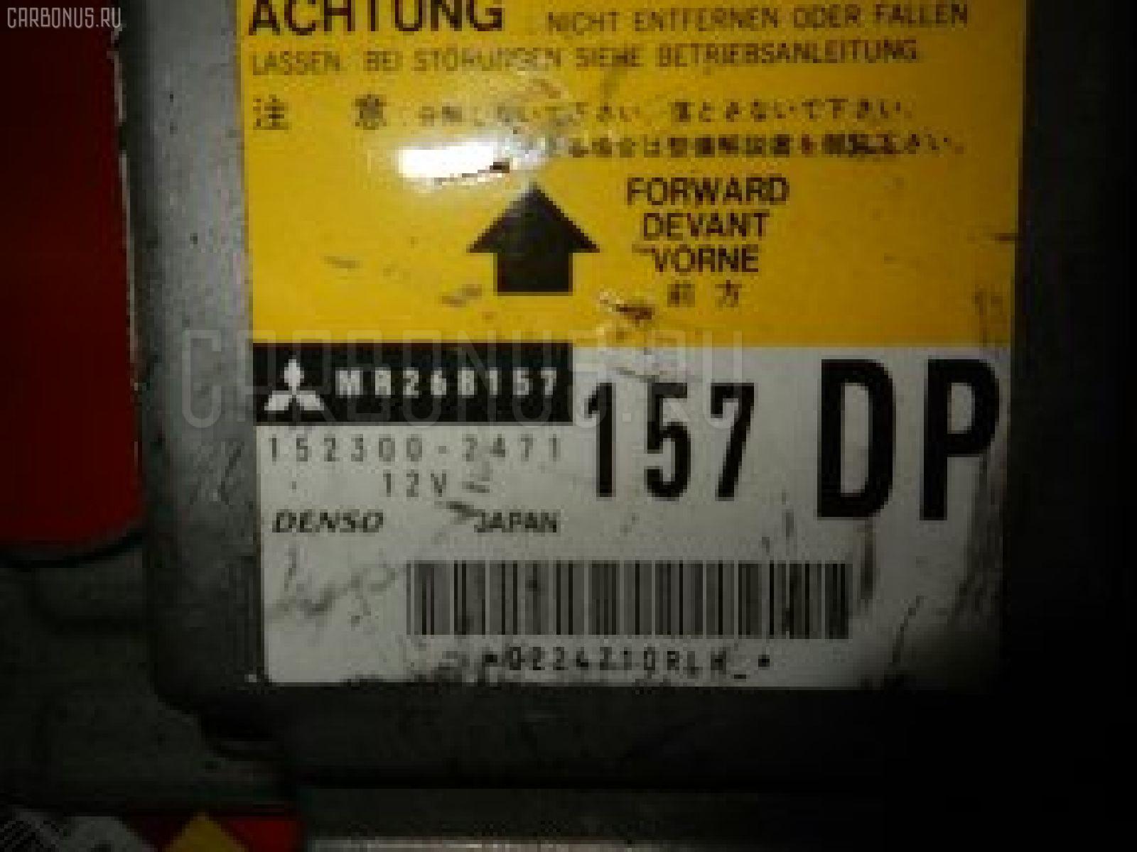 Блок управления air bag MITSUBISHI PAJERO V46V 4M40T Фото 2