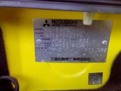 Ручка открывания капота Mitsubishi Pajero V46V 4M40T Фото 2