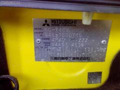Рычаг MITSUBISHI PAJERO V46V Фото 2