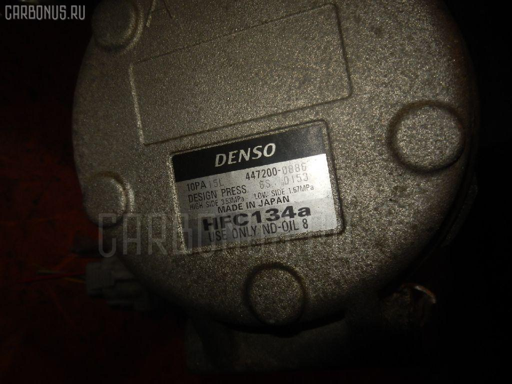 Компрессор кондиционера TOYOTA SV40 4S-FE. Фото 4
