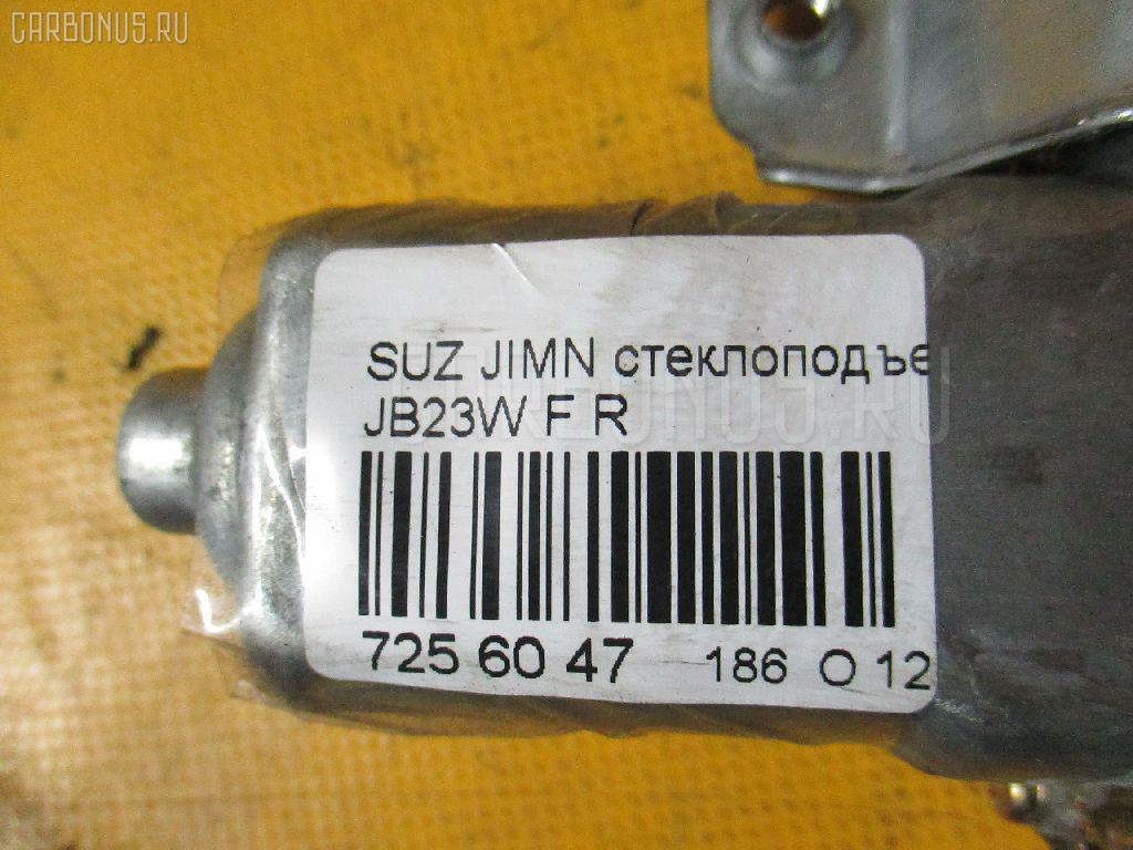 Стеклоподъемный механизм SUZUKI JIMNY JB23W Фото 2