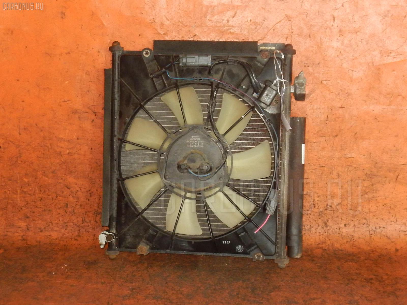 Радиатор кондиционера HONDA FIT GD2 L13A. Фото 9