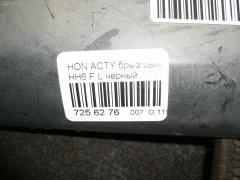Брызговик Honda Acty van HH6 Фото 9