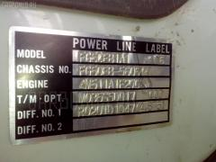 Тормозные колодки Mitsubishi Canter FG50EB 4M51 Фото 5