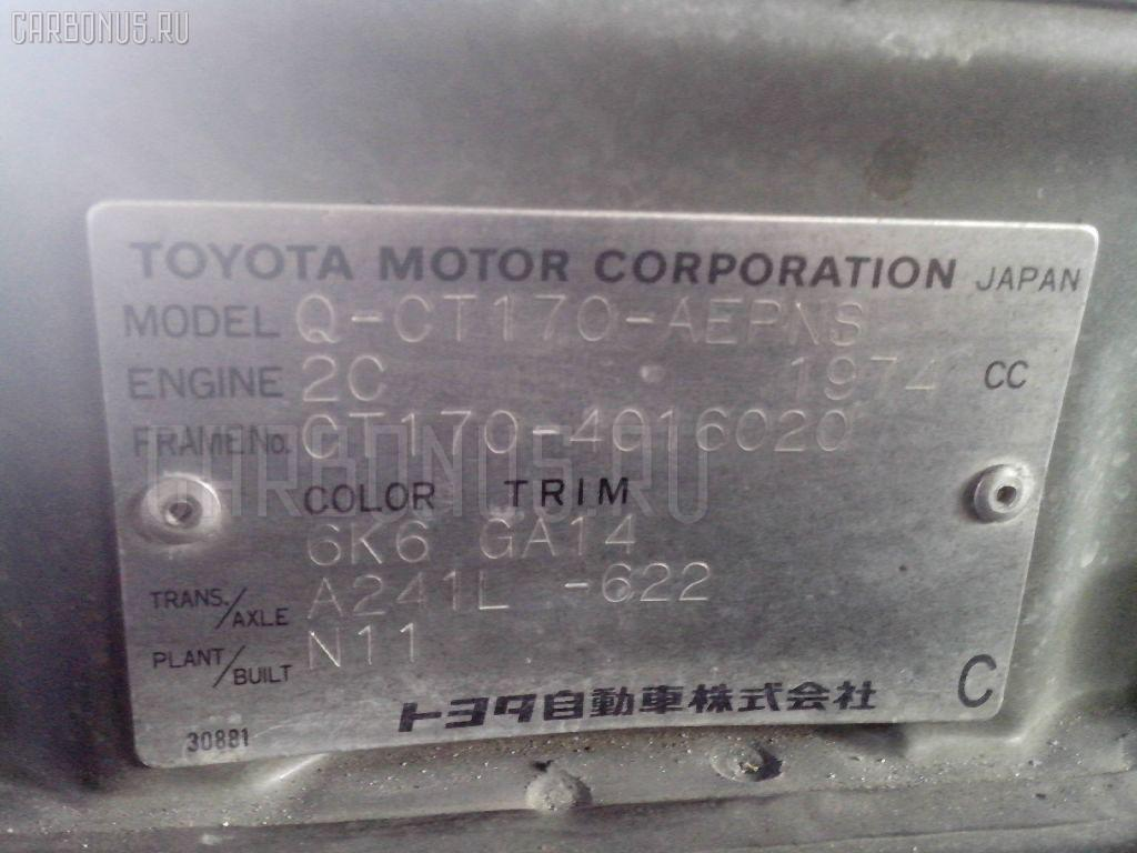 Ручка открывания багажника TOYOTA CORONA CT170 2C Фото 2