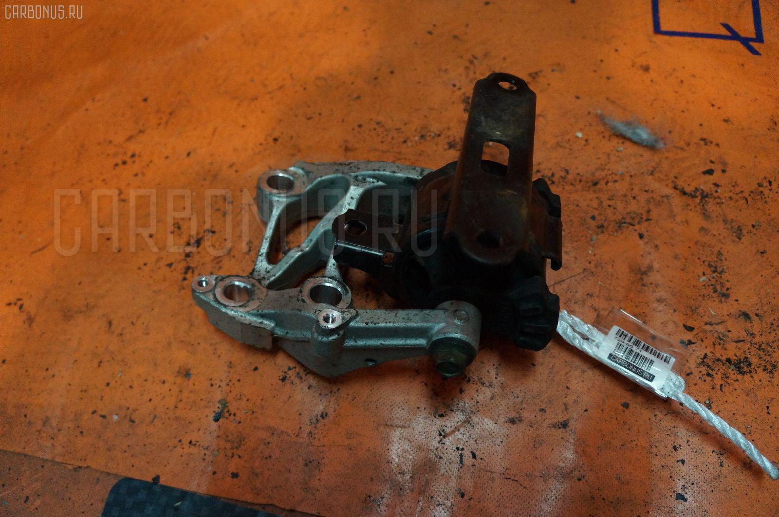 Подушка двигателя Honda Fit GD4 L15A Фото 1