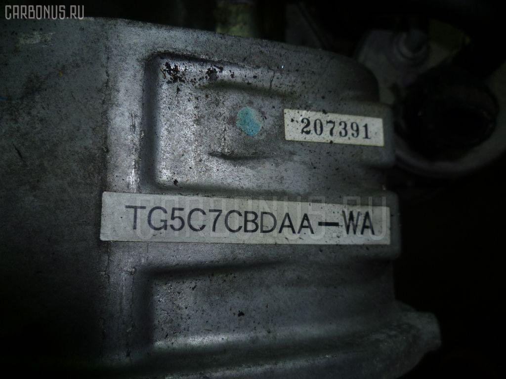 КПП автоматическая SUBARU LEGACY WAGON BP5 EJ20T Фото 2