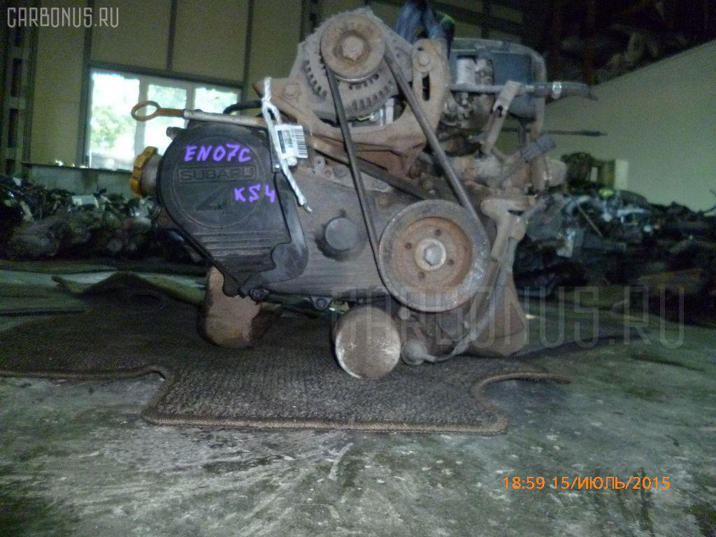 Двигатель SUBARU SAMBAR KS4 EN07C Фото 7