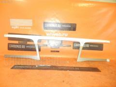 Планка задняя на Toyota Grand Hiace VCH16W
