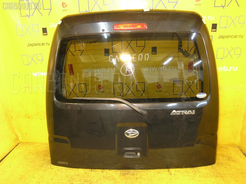 Дверь задняя DAIHATSU ATRAI S330V Фото 1