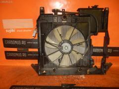 Радиатор ДВС Daihatsu Atrai S330V EF-VE Фото 2