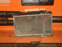 Радиатор ДВС SUBARU SAMBAR TT2 EN07V Фото 2