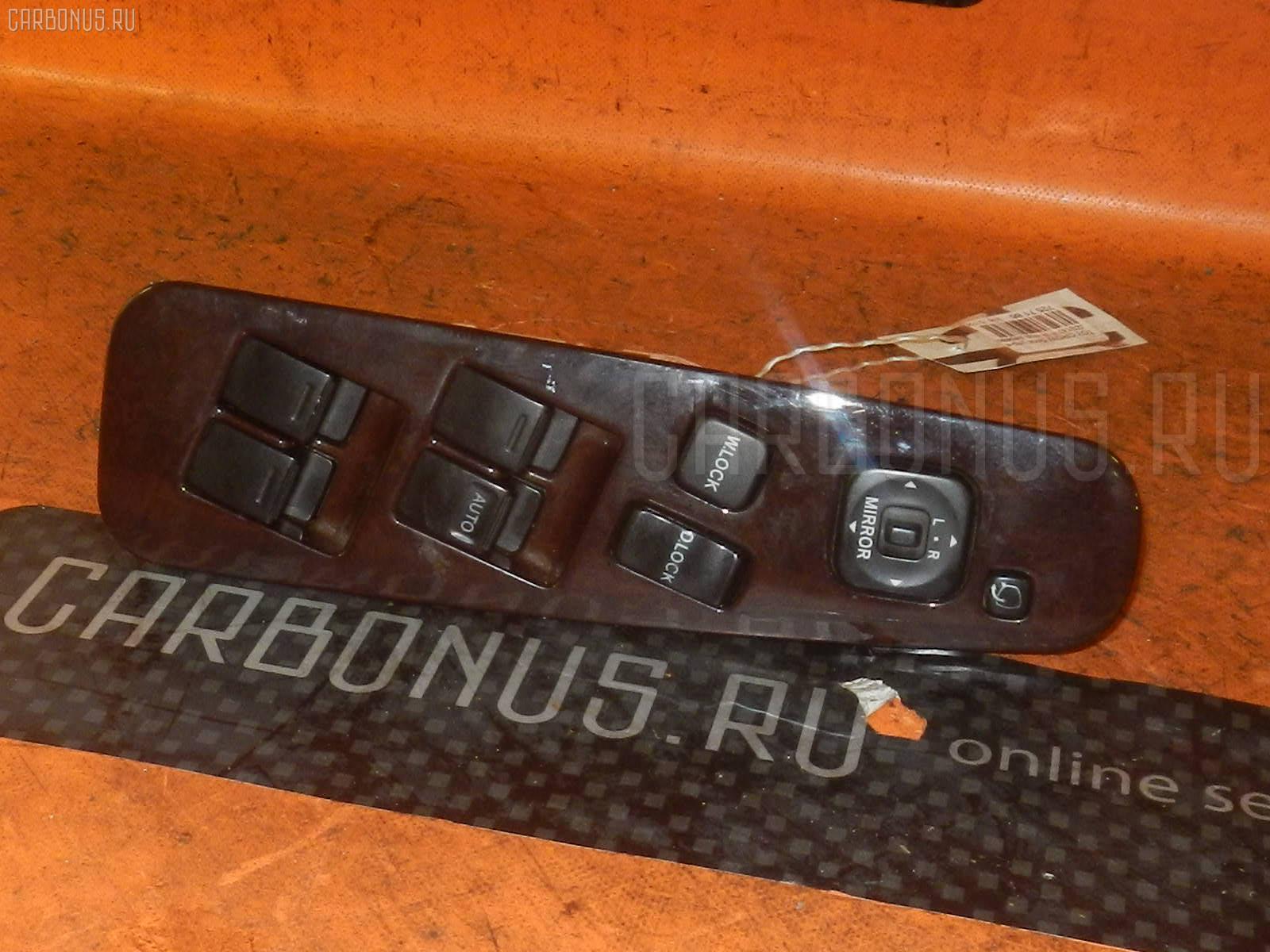 Блок упр-я стеклоподъемниками TOYOTA CROWN MAJESTA JZS147 Фото 1