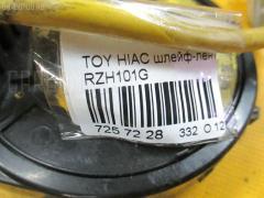 Шлейф-лента air bag TOYOTA HIACE RZH101G Фото 3