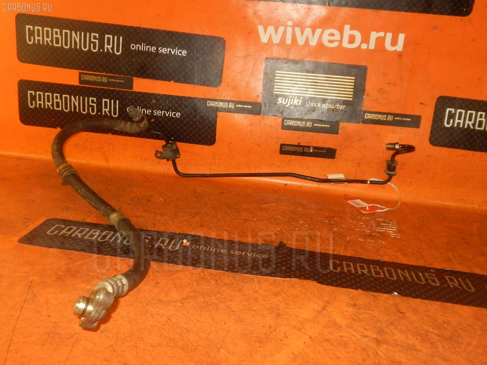 Шланг гидроусилителя HONDA ODYSSEY RA7 F23A. Фото 4