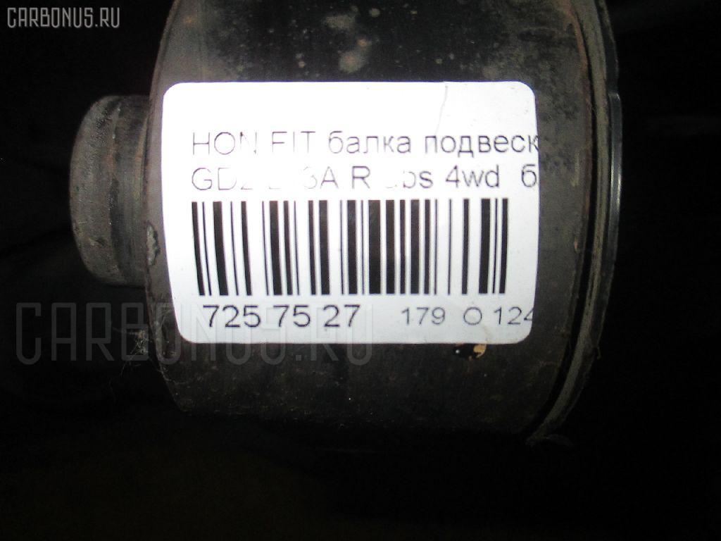Балка подвески HONDA FIT GD2 L13A Фото 4