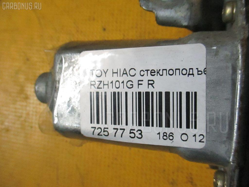 Стеклоподъемный механизм TOYOTA HIACE RZH101G Фото 2