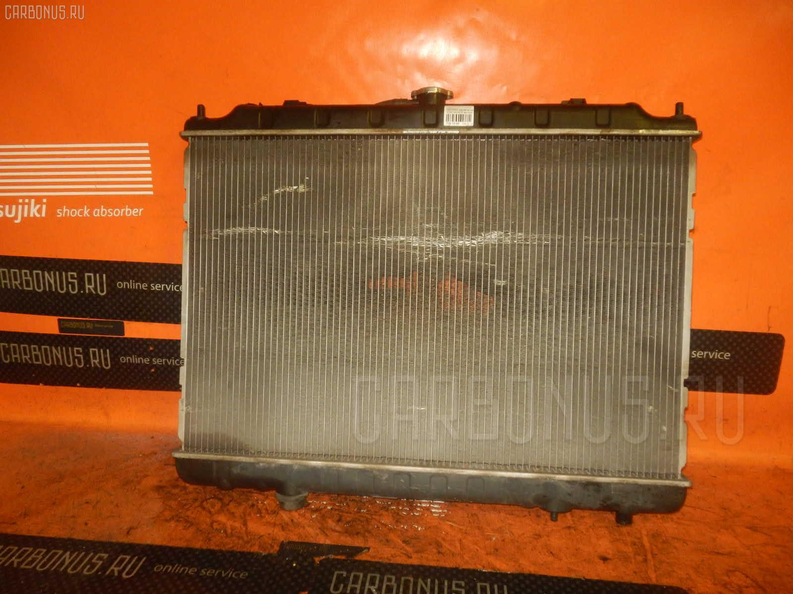 Радиатор ДВС NISSAN PRESAGE NU30 KA24DE. Фото 8