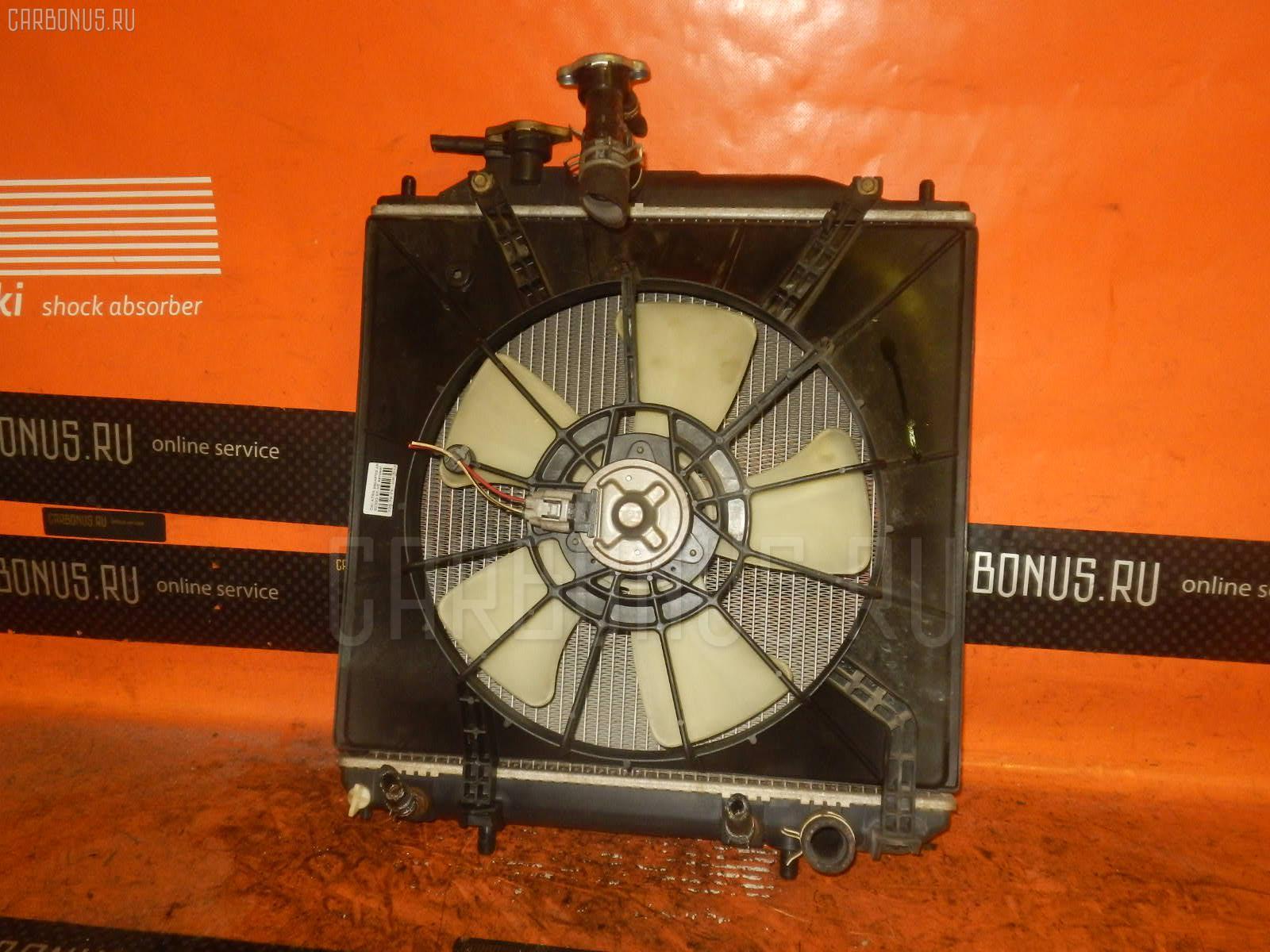 Радиатор ДВС DAIHATSU ATRAI WAGON S230G EF-VE Фото 2