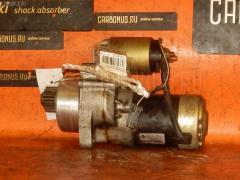 Стартер Nissan Elgrand APWE50 VQ35DE Фото 1
