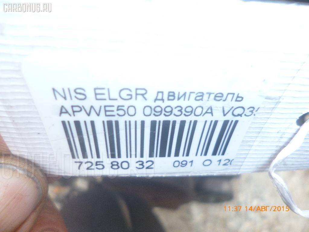 Двигатель NISSAN ELGRAND APWE50 VQ35DE Фото 10
