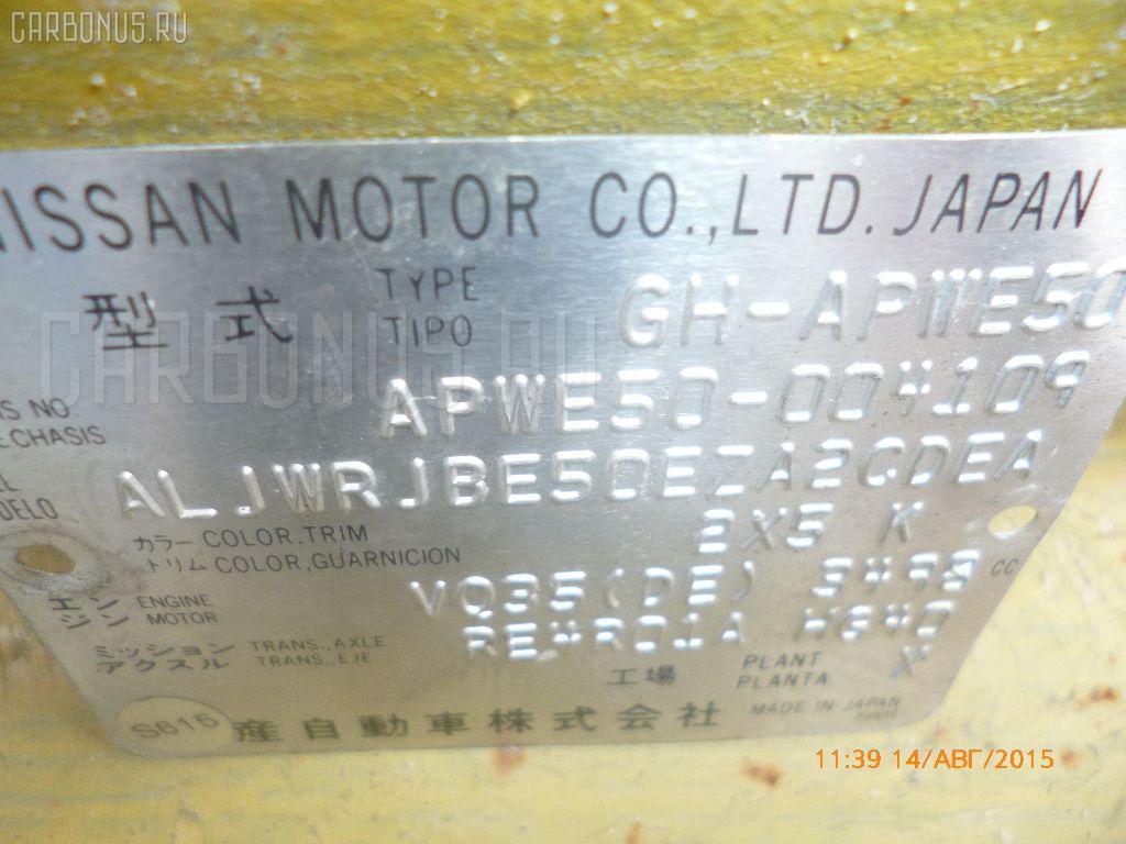 КПП автоматическая NISSAN ELGRAND APWE50 VQ35DE. Фото 3